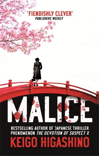 malice1